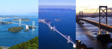 瀬戸内の3大橋 来島海峡大橋・瀬戸大橋・大鳴門橋
